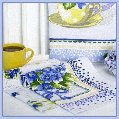 Костромской текстиль. Обновки для дома и уюта. Начинаем НГ21