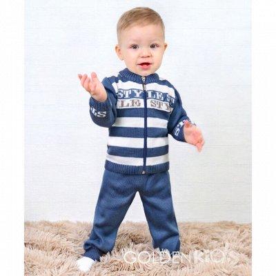Вязайн ツ для деток 7. Яркий хлопковый и шерстяной трикотаж — Костюмы п/ш для малышей — Для новорожденных