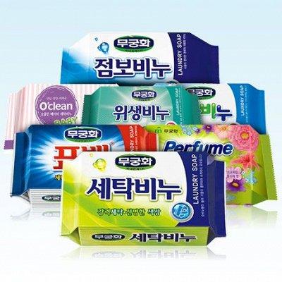 🔖 Японская и корейская химия и косметика 🛒 — Мыло для стирки — Мыло