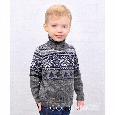 Вязайн ツ для деток 7. Яркий хлопковый и шерстяной трикотаж — Свитеры п/ш для мальчиков и девочек — Пуловеры и джемперы