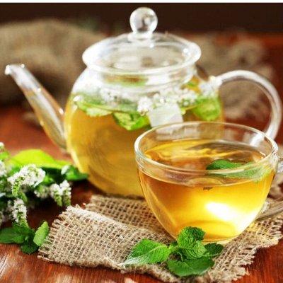 Уникальный Алтай. Мёд 2020. Кисели, сиропы, чаи — Травяные и ягодные чаи — Чай