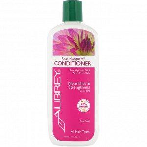 Aubrey Organics, Кондиционер  - Чилийская роза - , энергия и увлажнение, для всех типов волос, 11 жидких унций (325 мл)