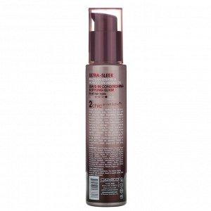 Giovanni, 2chic, несмываемый кондиционер и стайлинг эликсир для ультра гладких волос с бразильским кератином и аргановым маслом, 4 жидкие унции (118 мл)