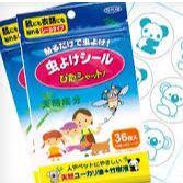 Японские витамины, капли-в наличии Доставка 1-3дн — Защита от комаров — Для дома