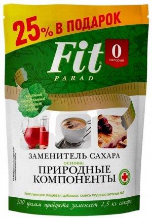 Заменитель сахара на основе эритрита и стевии FitParad №7 - 500 гр (дой-пак)