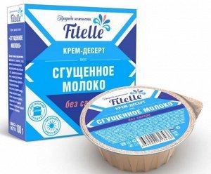 """Крем-десерт """"Сгущенное молоко"""" Fitelle - 100 гр."""