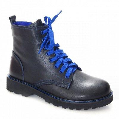 Обувь + без рядов! Шикарные новинки осень-зима 2020