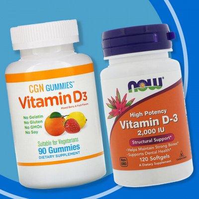 Хиты органики! Витамины, натуральные товары из США!