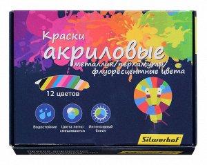 Краски акриловые металлик/перламутр/флуоресцентные