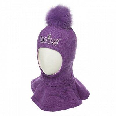 Шапки-варежки-зонты-шарфы для всей семьи - 67  — детские шлемы для мальчиков и девочек — Аксессуары
