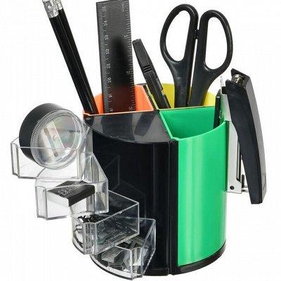Шикарные с пеленок + канцелярия SILWER — Офис, клей, ножницы — Инструменты