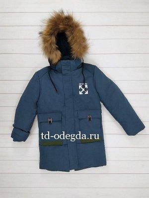 Куртка H86-5001