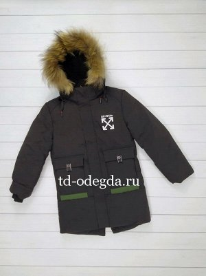 Куртка H86-9004