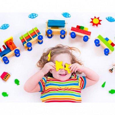 Для дома, дачи, красоты! Все нужное в дом! — Игрушки для детей — Игрушки и игры