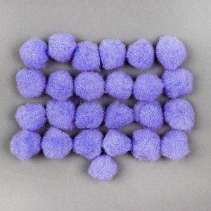 Набор текстильных деталей для декора «Бомбошки» 25 шт. набор, размер 1 шт. 2 см, цвет сиреневый