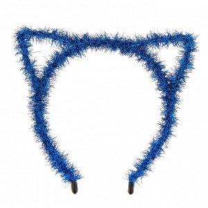 Карнавальный ободок «Киска», цвет синий
