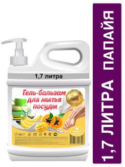 ВЕСТАР Канистра Гель-бальзам для мытья посуды Папайя 1,7л