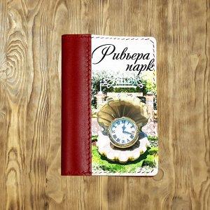 """Обложка на паспорт комбинированная """"Ривьера парк"""", красная"""