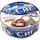 Акция на молоко,творог,сыр! Креветка! Рыба, икра минтая!  — Севанский сиг в томатном соусе — Рыбные