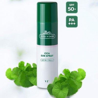 Premium Korean Cosmetics ☘️Раздача за 3 дня! Распродажа!! — Лучшая защита от солнца SPF 50! Спрей от 500 р — Солнцезащитные средства