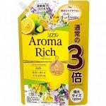 LION Aroma Rich Belle Кондиционер для белья с ароматом жасмина и цитрусовых, (мягкая экономичная упаковка с колпачком), 1200мп.