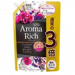 LION Aroma Rich Juliette Кондиционер для белья с ароматом белых цветов и смородины1200мл