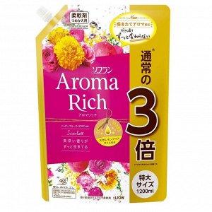 LION Aroma Rich Scarlett Кондиционер для белья с богатым ароматом эфирных масел,1200мл