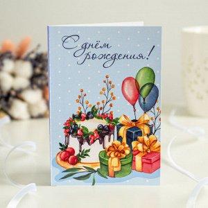 """Открытка 4 шоколадки """"С днём рождения(акварель)"""""""