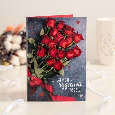 Новогодние подарки🎄шоколадки,чай,открытки. Скидка до 30% — Открытки с 4 шоколадками — Шоколад