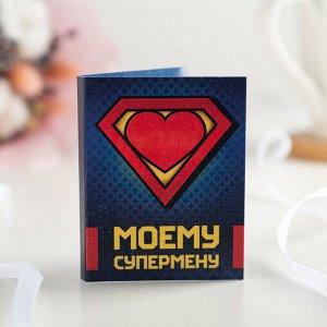"Мини-открытка ""Моему супермену"""