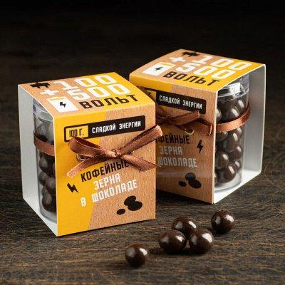 Новогодние подарки🎄шоколадки,чай,открытки. Скидка до 30% — Кофе в шоколаде — Кофе в зернах