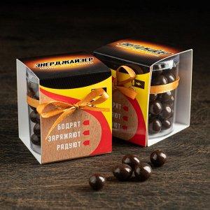 """? Кофейные зерна в шоколаде """"Энерджайзер"""", 100г."""
