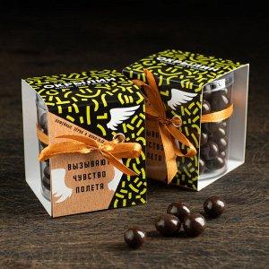 """? Кофейные зерна в шоколаде """"Окрылин"""", 100г."""
