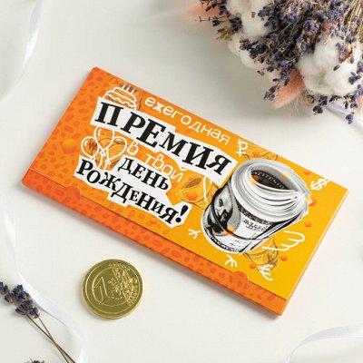 Новогодние подарки🎄шоколадки,чай,открытки. Скидка до 30% — Конверты для денег с шоколадом — Шоколад