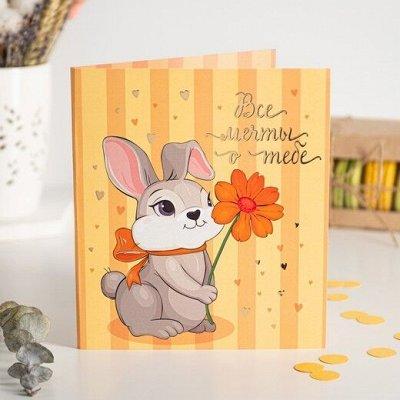Новогодние подарки🎄шоколадки,чай,открытки. Скидка до 30% — Открытки с 2 шоколадками — Шоколад