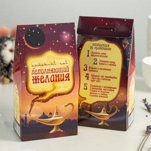 """Подарочный чай-домик """"Исполняющий желания"""", 50г."""