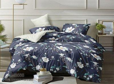 Постельное белье Stasia, комплекты, одеяла, подушки  — Поплин с наволочками 50х70 — Постельное белье