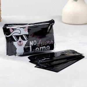 Косметичка с влажными салфетками No drama в косметичке 15,5х10 см, 10шт, чёрные,