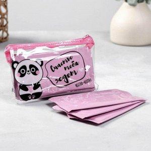 Косметичка с влажными салфетками «Счастье тебя ждёт» в косметичке 15,5х10 см, 10шт, розовые