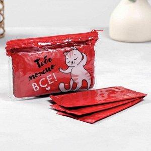 Косметичка с влажными салфетками «Тебе можно всё» в косметичке 15,5х10 см, 10шт, красные