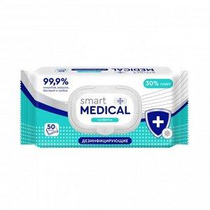Влажные салфетки Smart medical, дезинфицирующие, 50 шт.