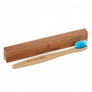 Бамбуковая зубная щётка Biocase, мини, синяя