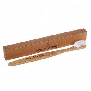 Бамбуковая зубная щётка Biocase, для взрослых, белая