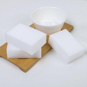 Набор меламиновых губок для удаления пятен 9*6*3,5 см, 3 шт