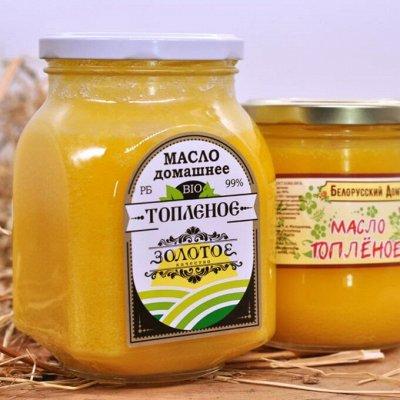 Белорусочка! В наличии! Колбаса! Свежее поступление! — Масло сливочное! — Масло и маргарин