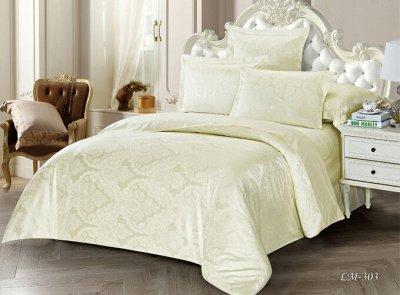Постельное белье Stasia, комплекты, одеяла, подушки  — Сатин — Постельное белье