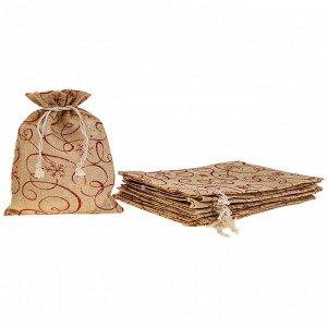Подарочный мешочек Завитки (10х12 см - 10 шт)