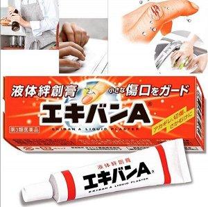 Японский жидкий пластырь для ран Ekiban (устойчивый к воде)