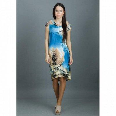 №68 =Ollko – ключ к твоему стилю.Стильные платья — Распродажа — Платья