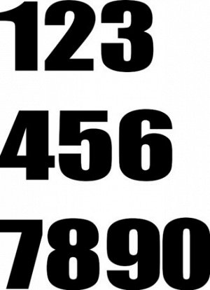 Цифры. Вариант 4